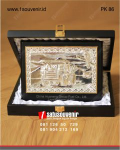 plakat kayu china huaneng group