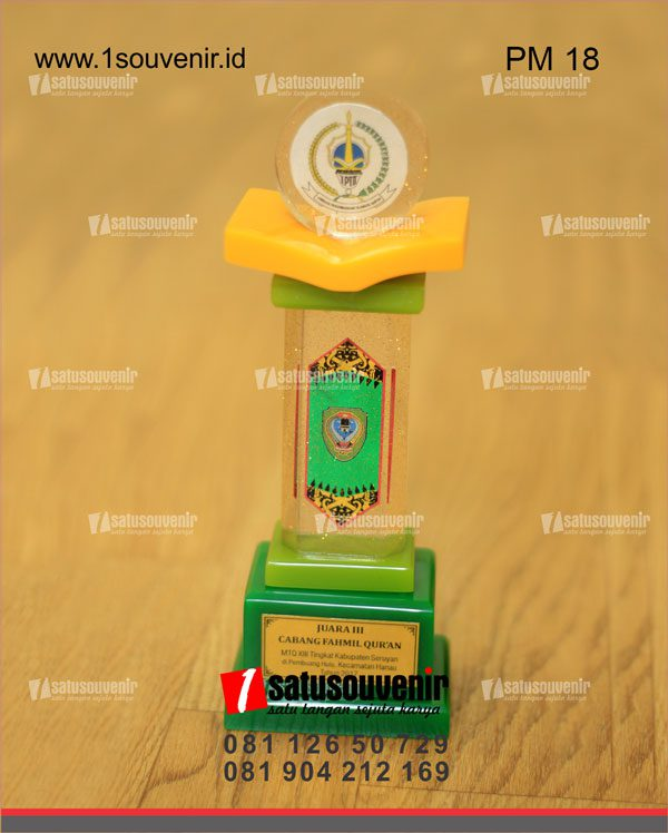 Piala MTQ Fahmil Qur'an Kabupaten Seruyan