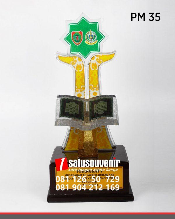 Piala MTQ Musabaqah Tilawatil Quran XXX Tingkat Provinsi Kalimantan Tengah Buntok 2020
